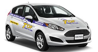 Branded car PROMO