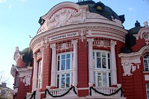 Drama Theatre - Varna