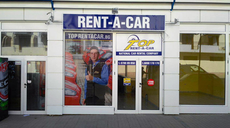 car hire Sozopol from Top Rent A Car