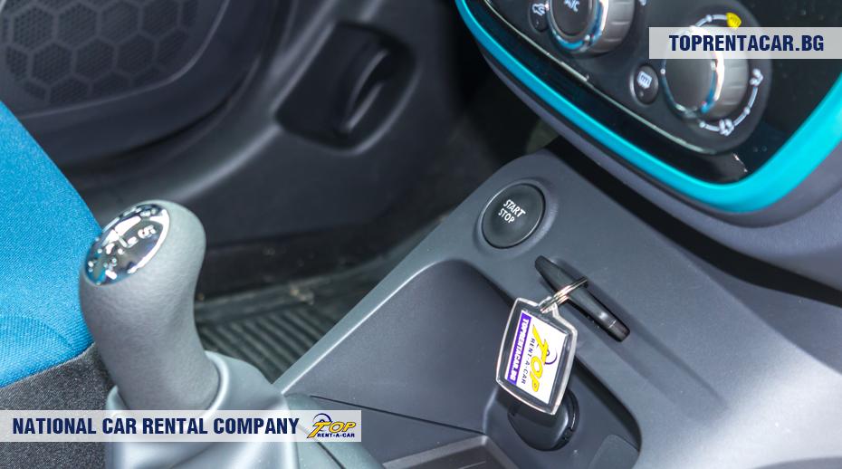 Renault Captur - start/stop engine
