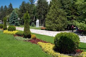 Park in Pavel Banya