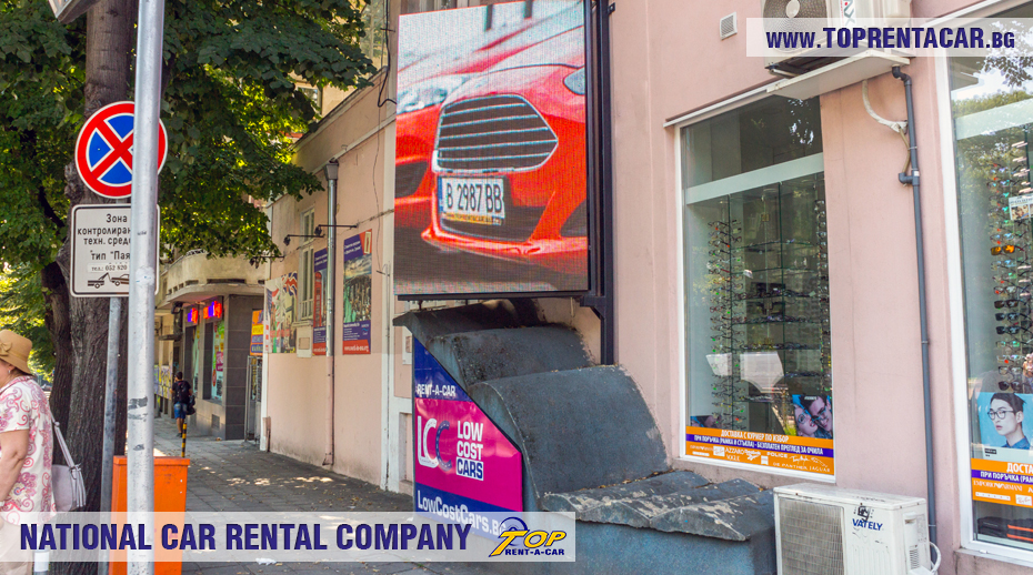 Top Rent A Car Varna downtown