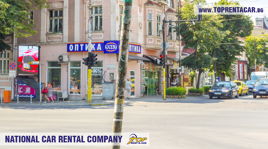 Top Rent A Car office Varna downtown