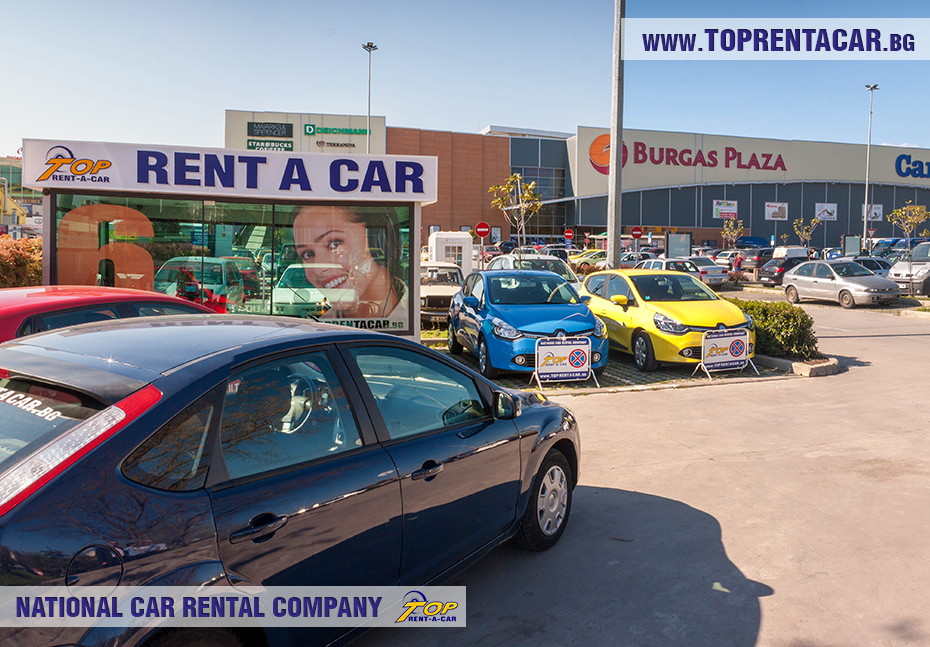 Burgas Plaza Top Rent A Car