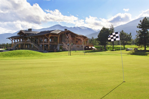 Pirin Golf Club near Sofia