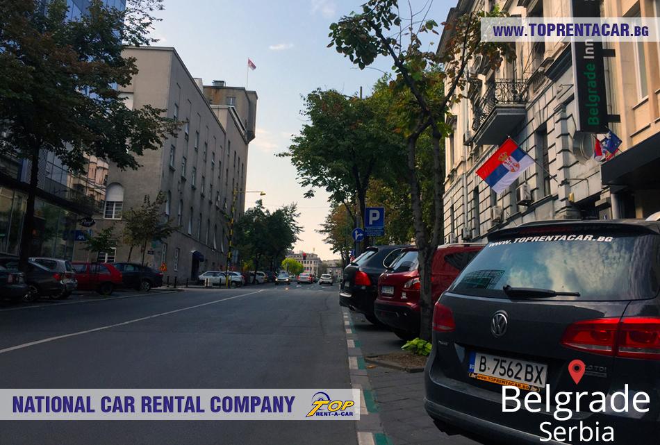 Top Rent A Car - Belgrade
