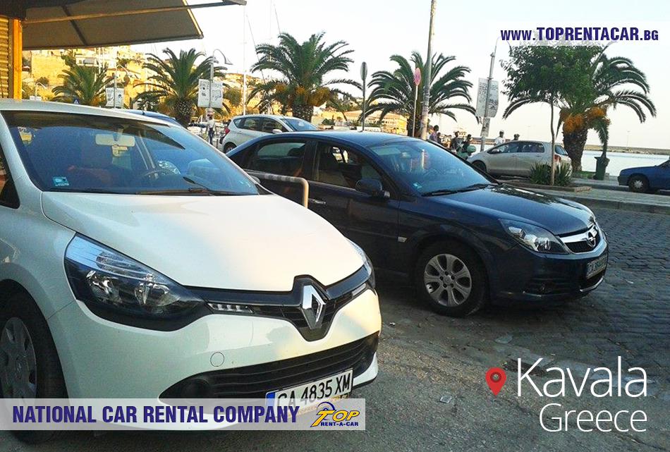 Top Rent A Car - cross border rentals in Kavala