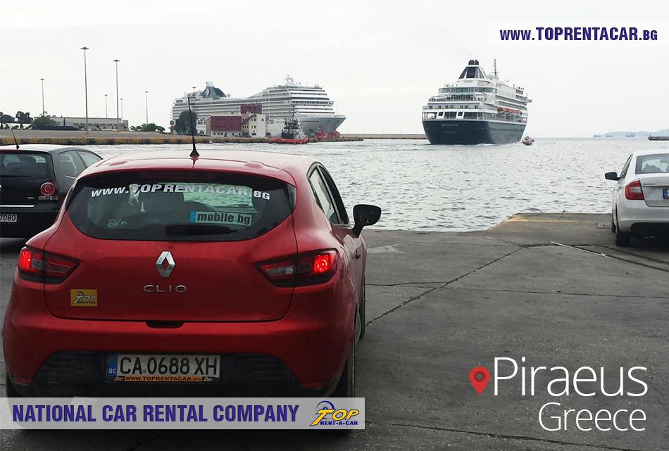 Top Rent A Car - cross border rentals in Piraeus