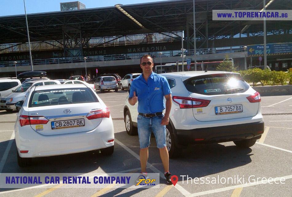Top Rent A Car - Thessaloniki
