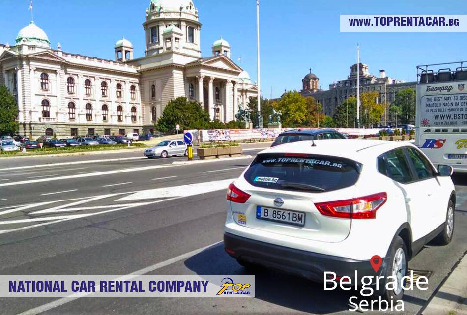 Top Rent A Car - Serbia