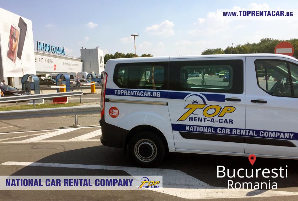 Top Rent A Car - Bucharest Airport