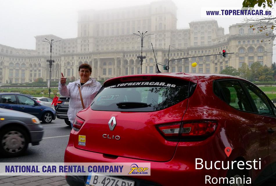 Top Rent A Car - Bucuresti