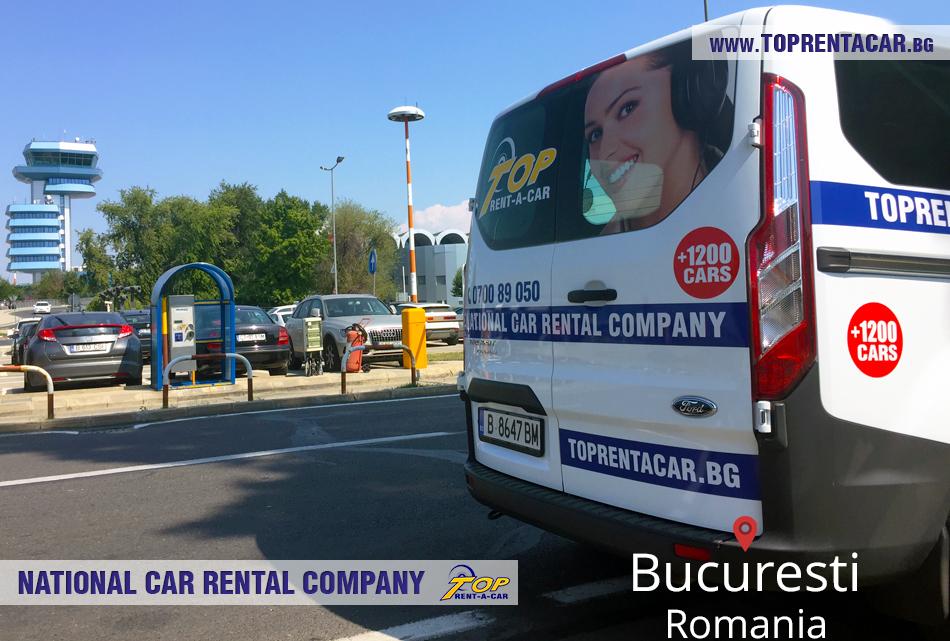 Top Rent A Car - Airport Bucharest