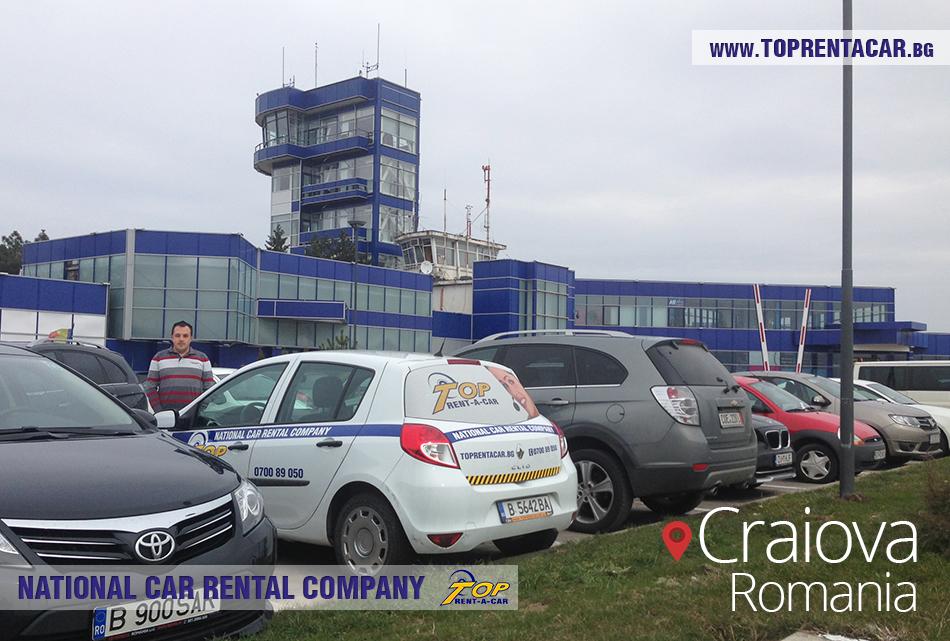 Top Rent A Car - cross border rentals in Bucuresti