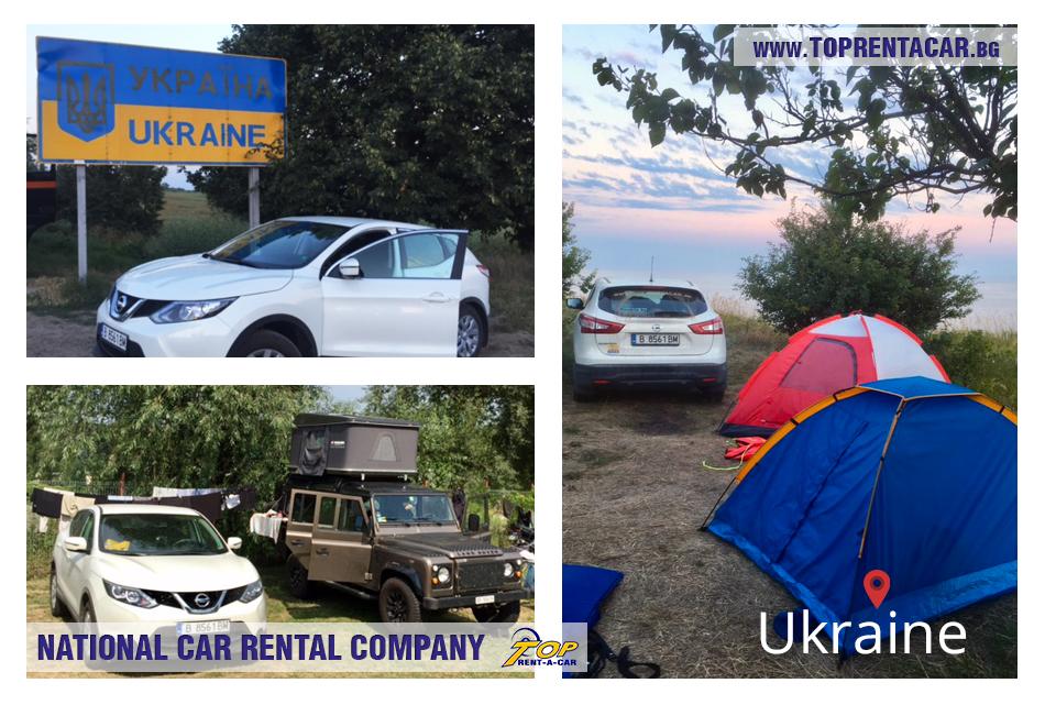 Top Rent A Car - Ukraine