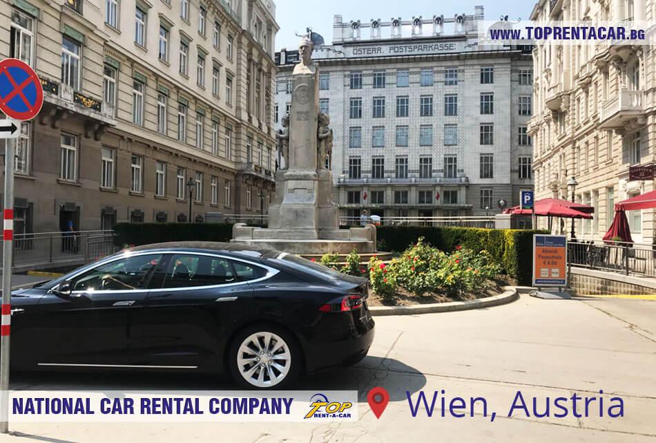 Top Rent A Car - Vienna, Austria
