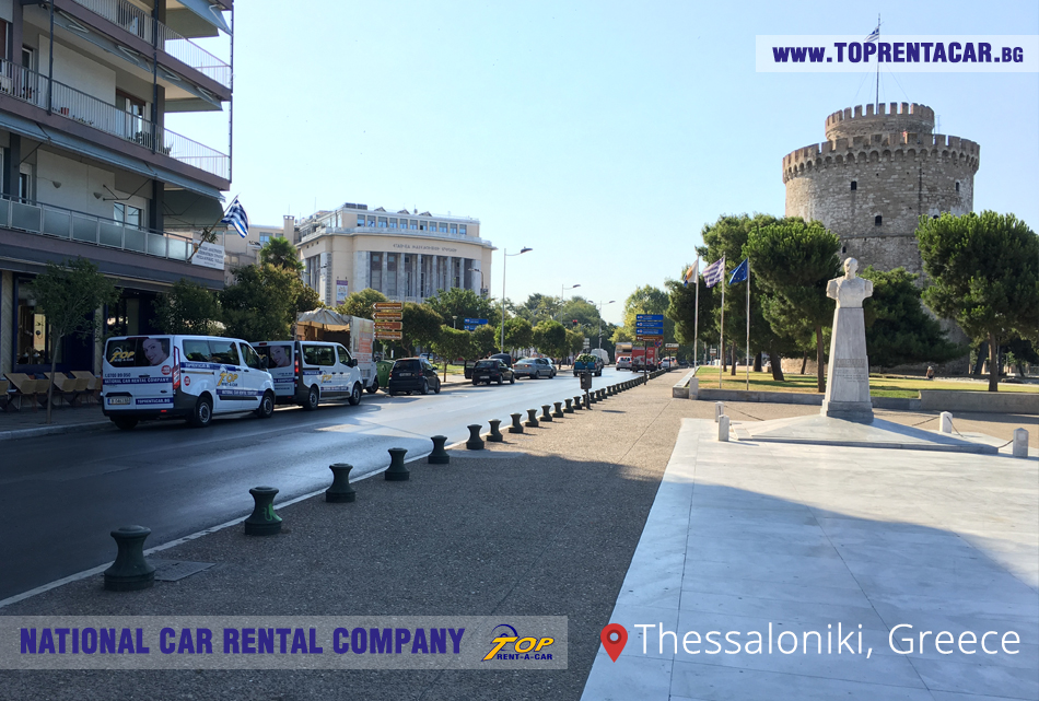 Top Rent A Car - Greece