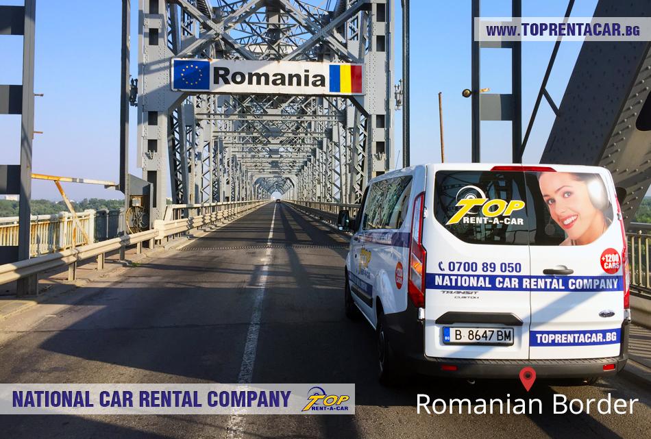 Top Rent A Car - Romanian Border