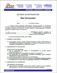 Traditional Partnership Contract