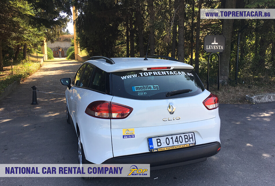 Top Rent A Car in Rousse