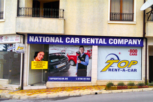 Car hire in Balchik