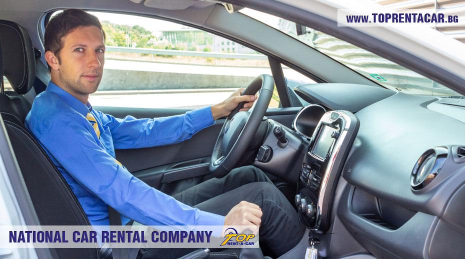 Renault Clio IV Cargo - agent