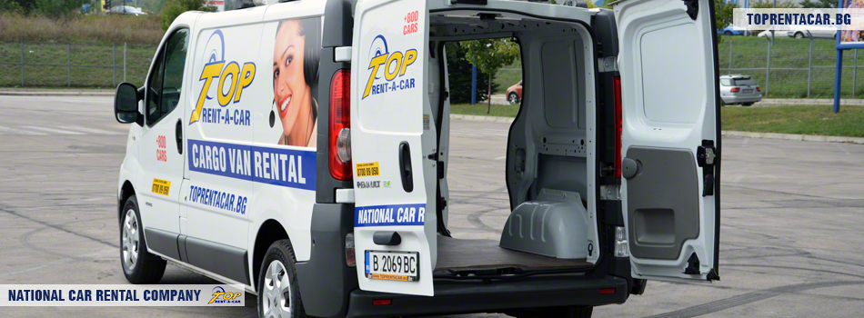 Evaluation of the possibilities of cargo van rentals
