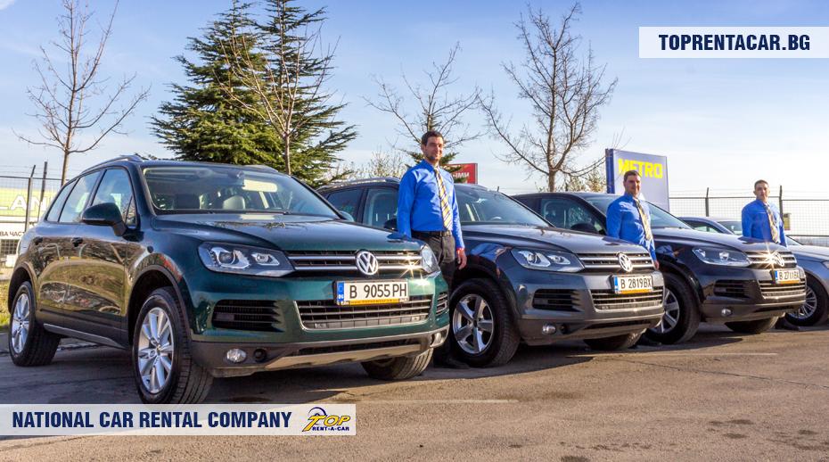 Top Rent A Car Bulgaria Reviews