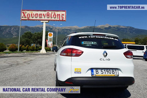 Car hire in Greece