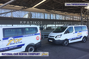 Car hire in Thessaloniki - airport Macedonia