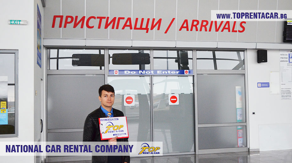 Car hire Plovdiv airport