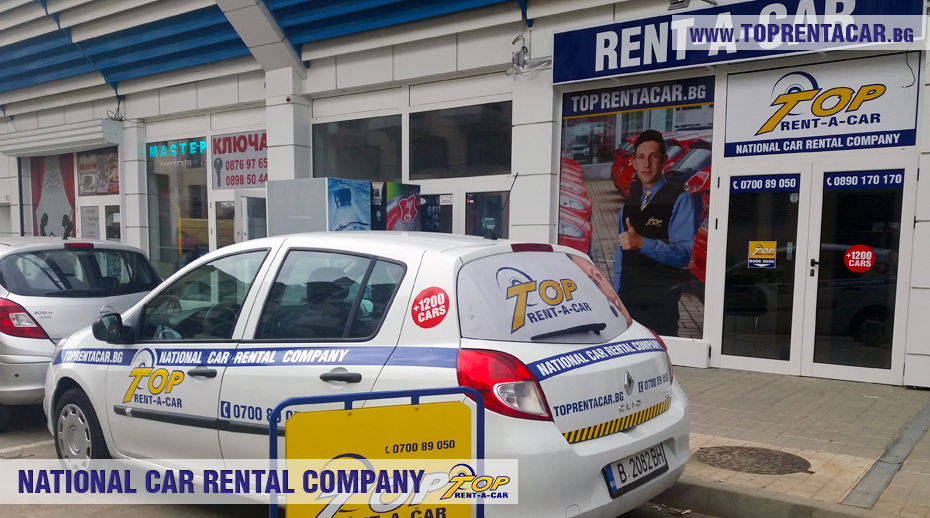 Top Rent A Car Sozopol