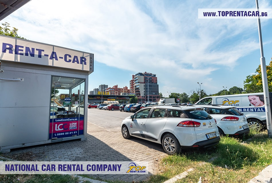 Top Rent A Car office Plovdiv entrance