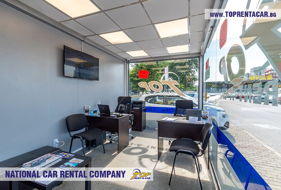 Top Rent A Car office Plovdiv inside view