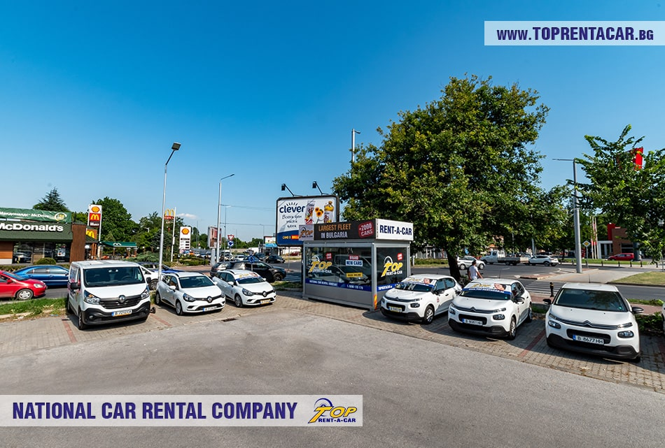 Top Rent A Car office Plovdiv parking