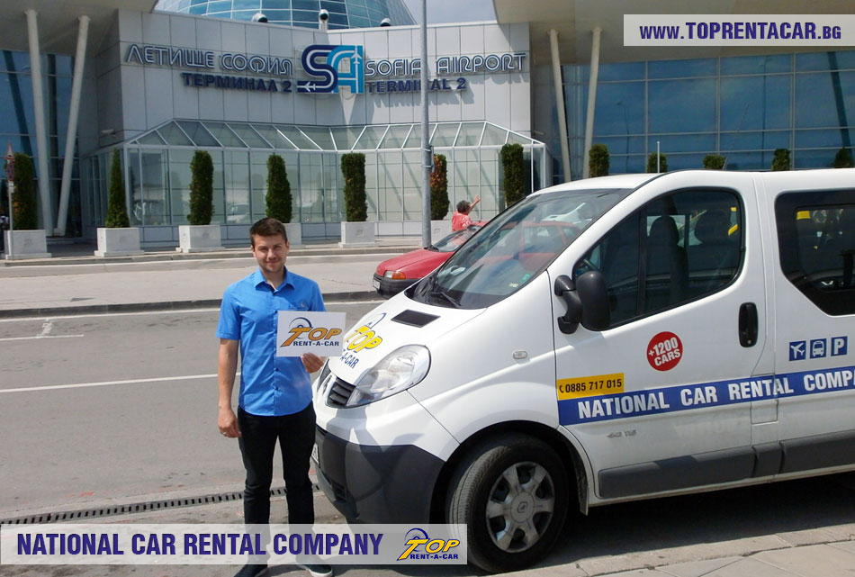Car Rental In Sofia Airport Top Rent A Car Bulgaria