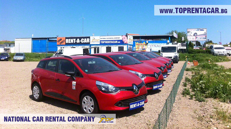 Top Rent A Car - office Sunny beach