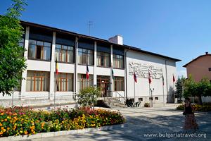 Dobrinishte - center