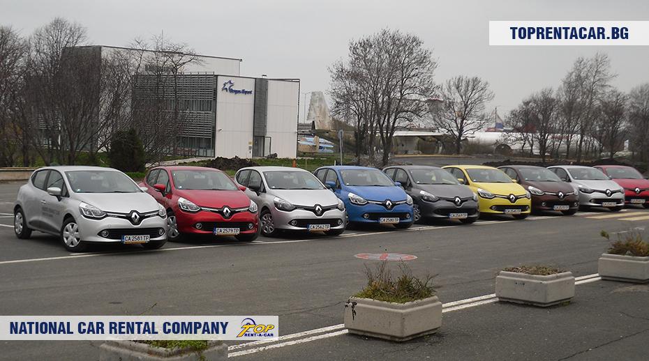 Top Rent A Car-Burgas Airport