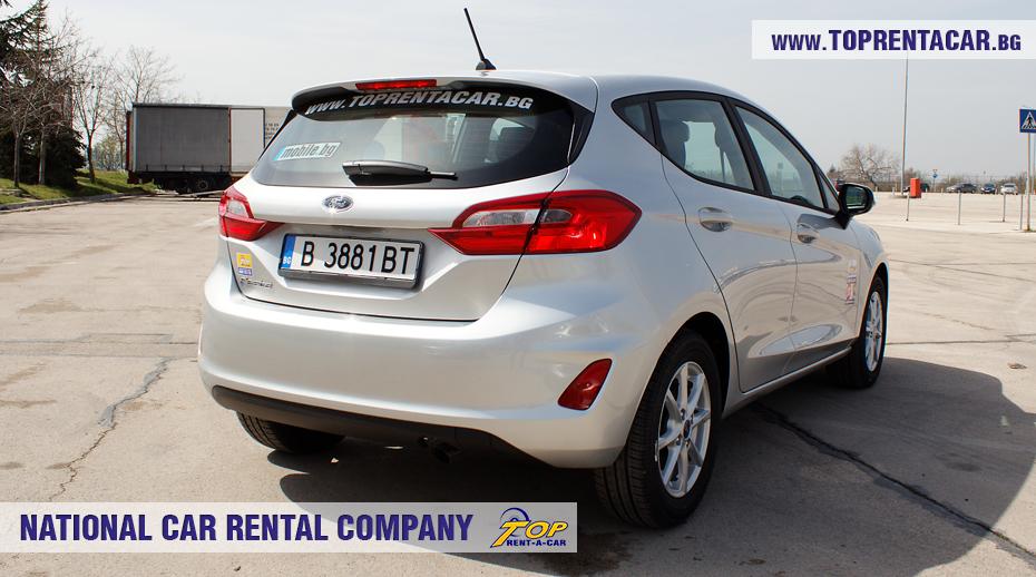 Ford Fiesta  - back