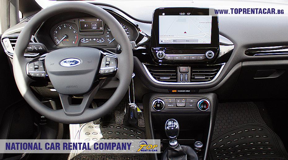 Ford Fiesta  - GPS