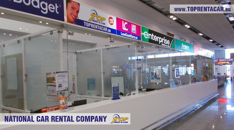 Rental Desk in Arrivals Hall