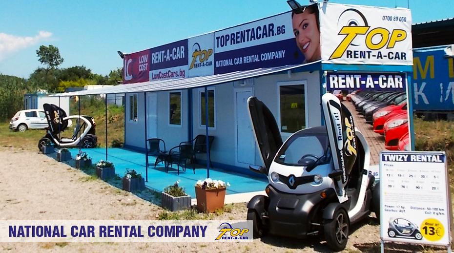Office Sunny Beach