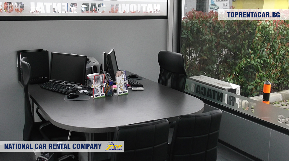 Burgas Downtown office - inside look