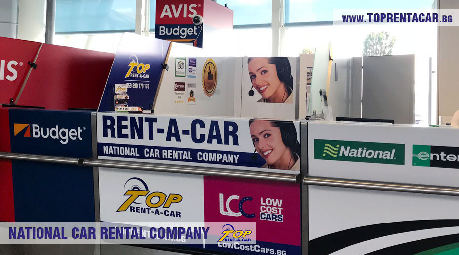 Top Rent A Car office Terminal 2 Sofia Airport