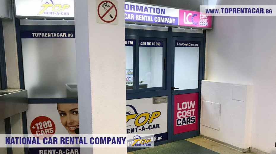 Top Rent A Car airport office
