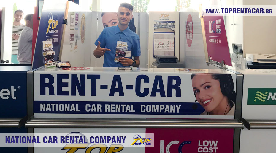 Top Rent A Car office Terminal 2