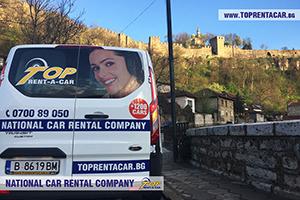 car hire in Veliko Tarnovo