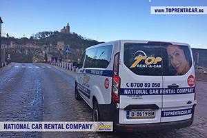 Rent A Car in Veliko Tarnovo