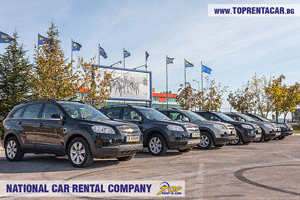 Chevrolet Captiva from Top Rent A Car